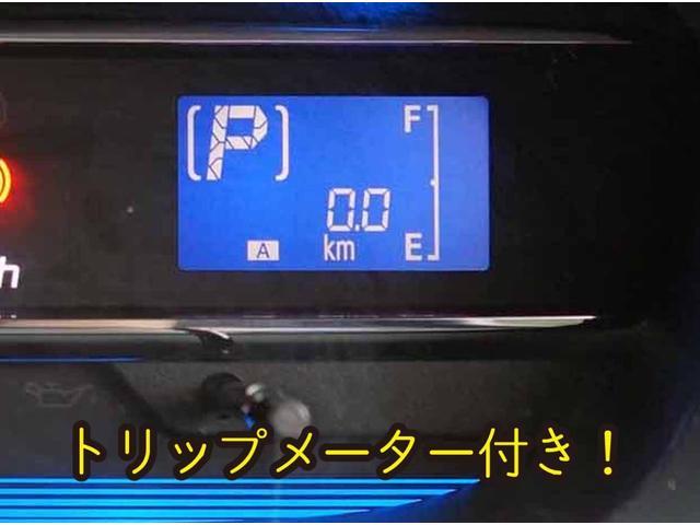 「トヨタ」「ピクシスエポック」「軽自動車」「岡山県」の中古車27