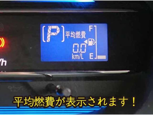 「トヨタ」「ピクシスエポック」「軽自動車」「岡山県」の中古車28