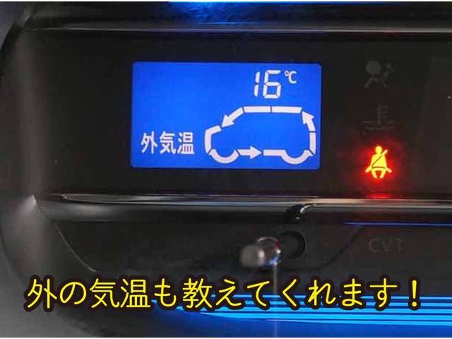 「トヨタ」「ピクシスエポック」「軽自動車」「岡山県」の中古車29