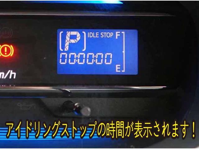 「トヨタ」「ピクシスエポック」「軽自動車」「岡山県」の中古車31