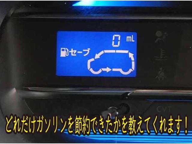 「トヨタ」「ピクシスエポック」「軽自動車」「岡山県」の中古車32