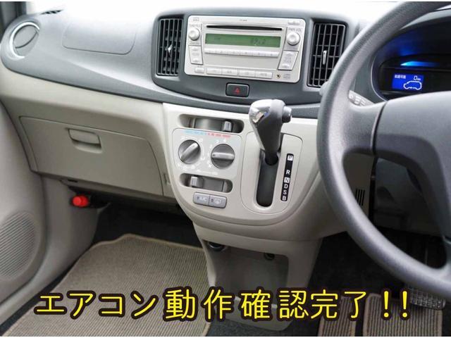 「トヨタ」「ピクシスエポック」「軽自動車」「岡山県」の中古車35