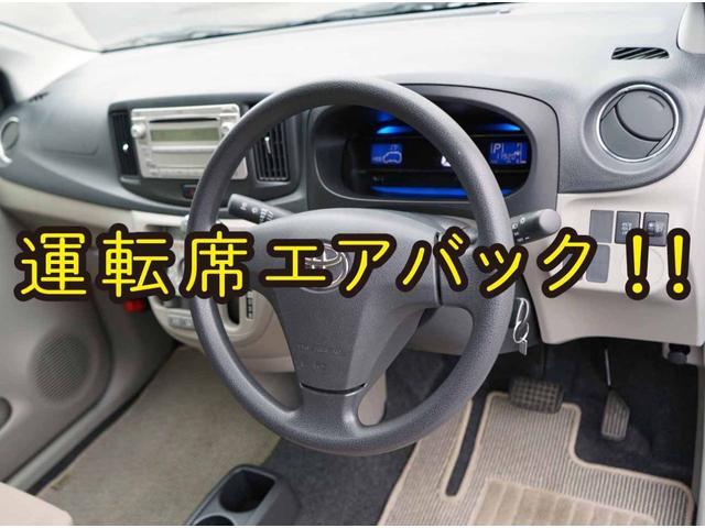 「トヨタ」「ピクシスエポック」「軽自動車」「岡山県」の中古車39