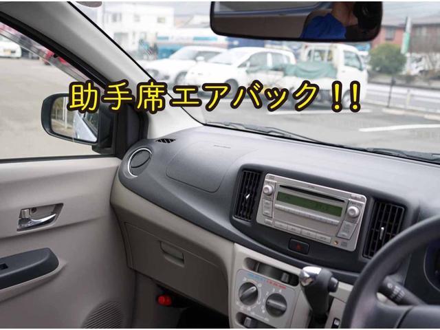 「トヨタ」「ピクシスエポック」「軽自動車」「岡山県」の中古車40