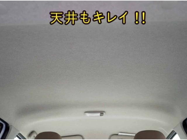「トヨタ」「ピクシスエポック」「軽自動車」「岡山県」の中古車41