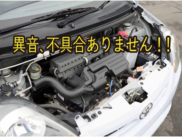 「トヨタ」「ピクシスエポック」「軽自動車」「岡山県」の中古車53