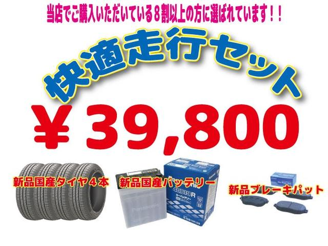 「トヨタ」「ピクシスエポック」「軽自動車」「岡山県」の中古車55
