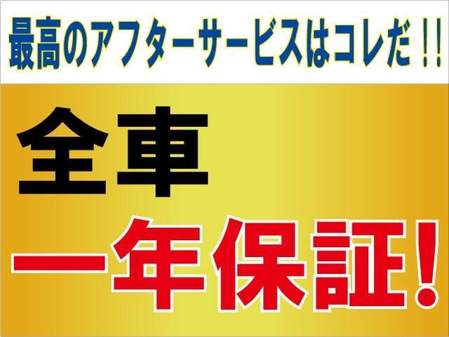 「トヨタ」「ピクシスエポック」「軽自動車」「岡山県」の中古車60