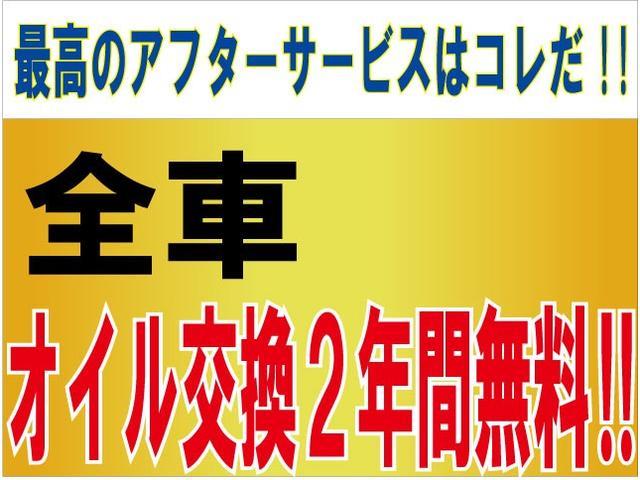 「トヨタ」「ピクシスエポック」「軽自動車」「岡山県」の中古車61