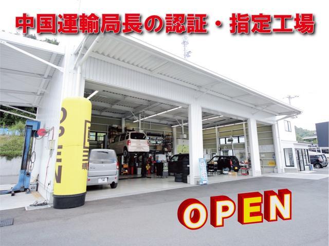 「トヨタ」「ピクシスエポック」「軽自動車」「岡山県」の中古車65