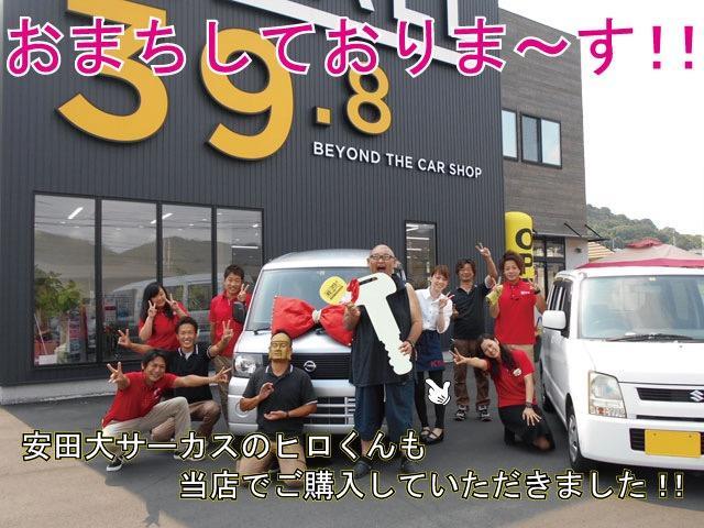 「トヨタ」「ピクシスエポック」「軽自動車」「岡山県」の中古車67