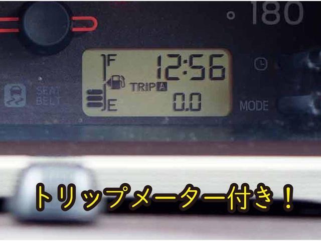 プラスハナ Cパッケージ フル装備 Wエアバック キーレス ETC 内装可愛い♪(27枚目)
