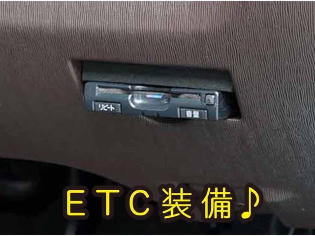 プラスハナ Cパッケージ フル装備 Wエアバック キーレス ETC 内装可愛い♪(34枚目)