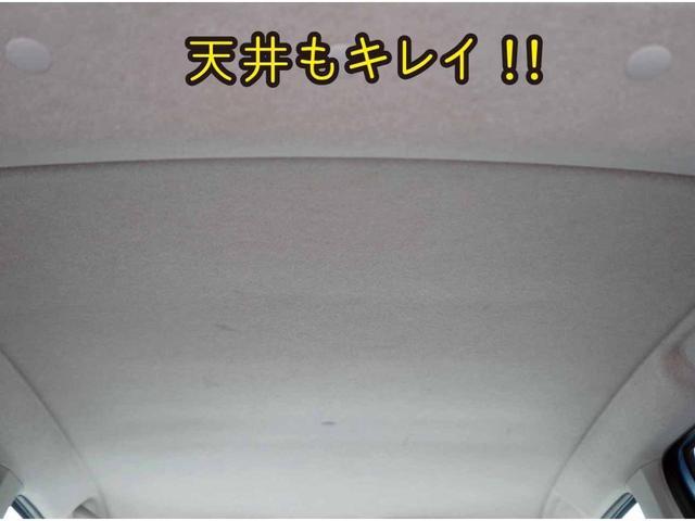 プラスハナ Cパッケージ フル装備 Wエアバック キーレス ETC 内装可愛い♪(39枚目)