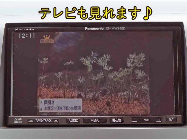 FX ワンオーナー SDナビ TV DVD 修復歴なし 内外装仕上 1年保証(19枚目)