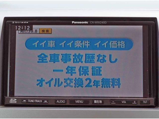 FX ワンオーナー SDナビ TV DVD 修復歴なし 内外装仕上 1年保証(20枚目)