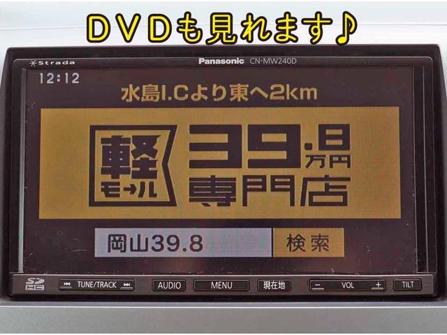 FX ワンオーナー SDナビ TV DVD 修復歴なし 内外装仕上 1年保証(21枚目)