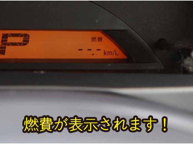 FX ワンオーナー SDナビ TV DVD 修復歴なし 内外装仕上 1年保証(32枚目)