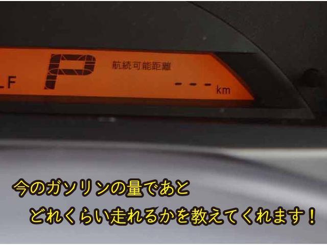 FX ワンオーナー SDナビ TV DVD 修復歴なし 内外装仕上 1年保証(34枚目)