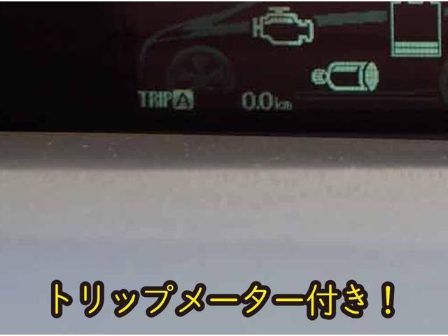 ガソリンを入れて0にすれば次のガソリンを入れるまで何km走れたか、燃費計算の目安にもなるトリップメーターです!