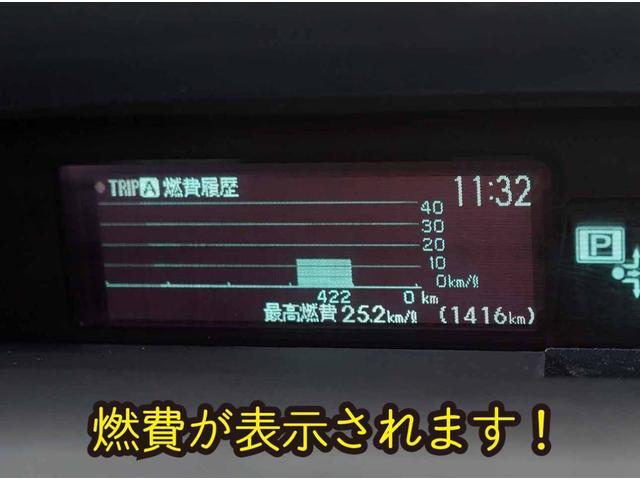 Gツーリングセレクション 純正ナビ バックカメラ クルーズコントロール 修復歴なし 内外装仕上 1年保証(35枚目)