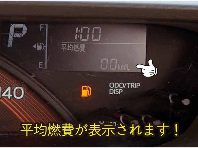 燃費を教えてくれる優れ物!エコドライブには必要な機能です!!表示されている数字は展示状態での数字です。実際にはもっとイイ数字がでます!