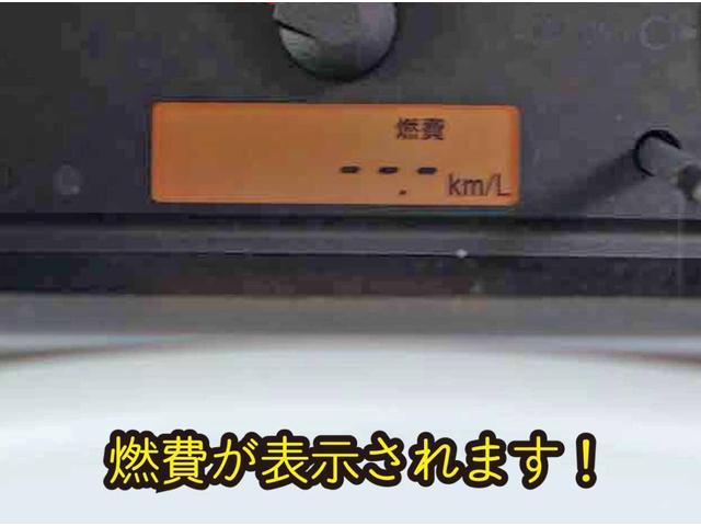 X スマートキー&プッシュスタート ウィンカーミラー 電動格納ミラー 修復歴なし 内外装仕上 1年保証(28枚目)