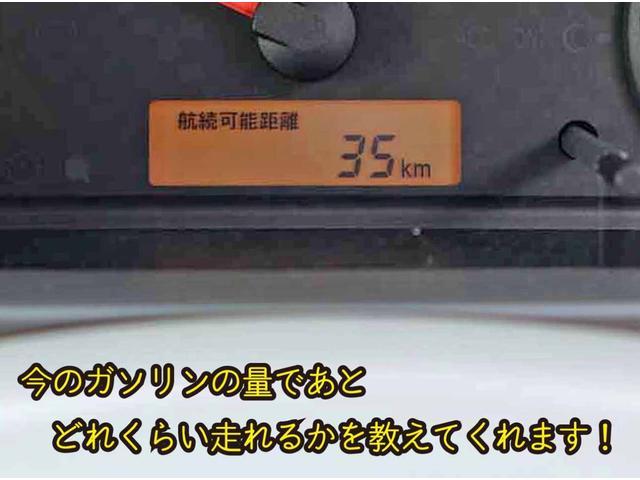 X スマートキー&プッシュスタート ウィンカーミラー 電動格納ミラー 修復歴なし 内外装仕上 1年保証(30枚目)