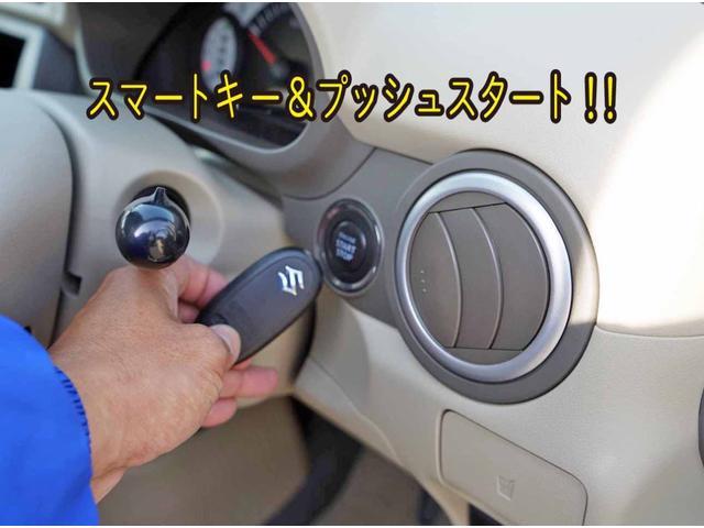 X スマートキー&プッシュスタート ウィンカーミラー 電動格納ミラー 修復歴なし 内外装仕上 1年保証(32枚目)