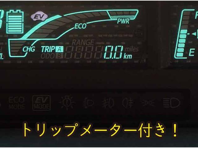 S フル装備 Wエアバック 社外ナビ バックカメラ 社外アルミ オートエアコン 修復歴なし 内外装仕上 除菌クリーニング済み 1年保証(33枚目)