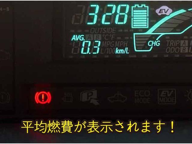 S フル装備 Wエアバック 社外ナビ バックカメラ 社外アルミ オートエアコン 修復歴なし 内外装仕上 除菌クリーニング済み 1年保証(34枚目)