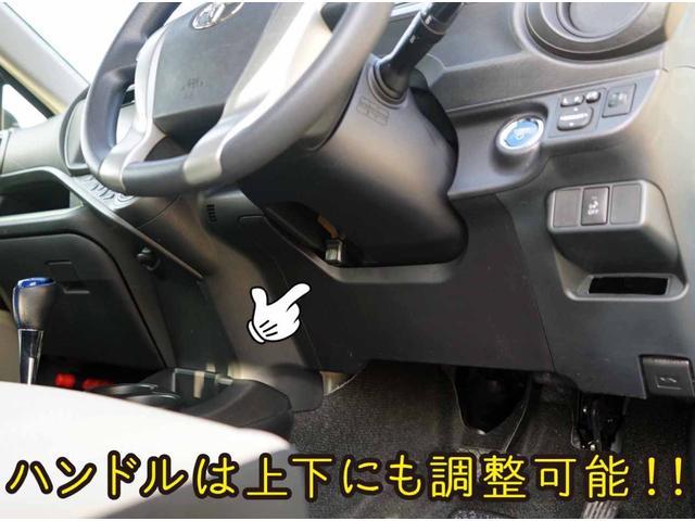 S フル装備 Wエアバック 社外ナビ バックカメラ 社外アルミ オートエアコン 修復歴なし 内外装仕上 除菌クリーニング済み 1年保証(46枚目)