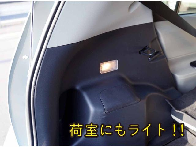 S フル装備 Wエアバック 社外ナビ バックカメラ 社外アルミ オートエアコン 修復歴なし 内外装仕上 除菌クリーニング済み 1年保証(50枚目)
