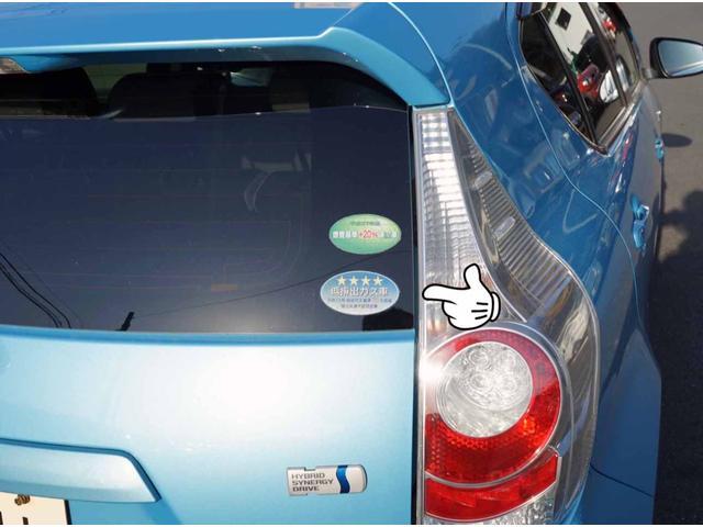 S フル装備 Wエアバック 社外ナビ バックカメラ 社外アルミ オートエアコン 修復歴なし 内外装仕上 除菌クリーニング済み 1年保証(60枚目)