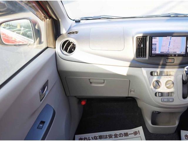 ワゴンR スティングレー ムーヴ カスタム ライフの人気軽自動車。アイ MRワゴン モコなどのカワイイ軽四。オールメーカーをサンキュッパで揃えていますのでご来店頂き「選ぶ」楽しさをがあります!!