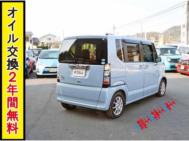 「ホンダ」「N-BOX+カスタム」「コンパクトカー」「岡山県」の中古車12