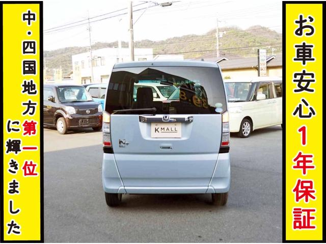 「ホンダ」「N-BOX+カスタム」「コンパクトカー」「岡山県」の中古車13