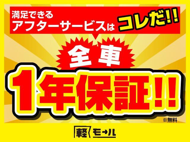 「ホンダ」「N-BOX+カスタム」「コンパクトカー」「岡山県」の中古車25