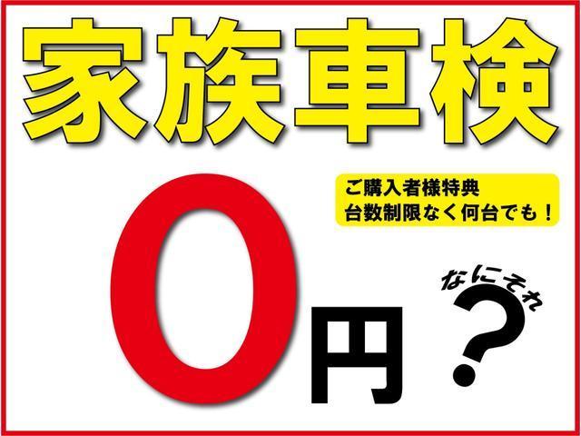 「ホンダ」「N-BOX+カスタム」「コンパクトカー」「岡山県」の中古車28