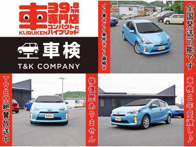 当店は岡山初の軽四39.8万円専門店です!軽自動車ばかりオールメーカー39.8万円を中心とした価格設定。諸費用もワンプライスなのでご予算の中で色々お選びいただけます。軽自動車専門店だからできるサービス