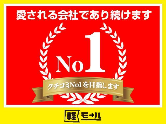 なんと当社が「ユーザーレビュー岡山はもちろん。中国イイ評価最多得票店!」になりました!google、楽天でも高評価いただいています!これだけの高評価をご購入者様にいただけるのは感謝でしかありません!