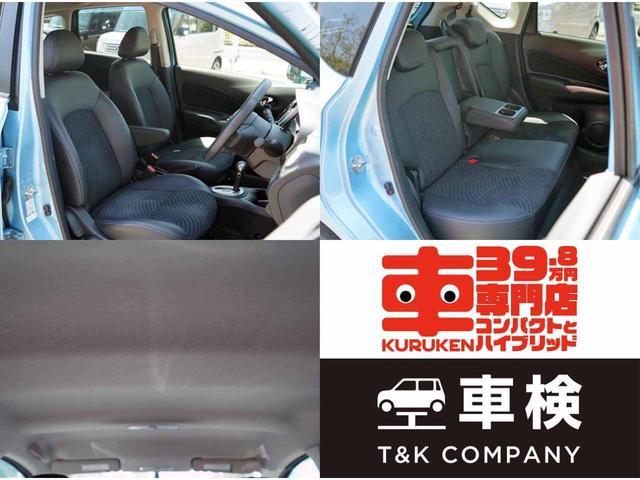 人気アプリ「LINE」に対応しています!些細な事でもお問合せください!!IDは「@k-398」です!!@をお忘れなく!在庫状況、下取り査定や買取査定も24時間受付中!!お気軽にどうぞ!!