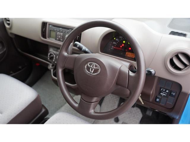 X アイドリングストップ キーレス ABS CVT 電動格納ミラー 純正オーディオ 低走行 1年保証 2年間オイル交換無 料(30枚目)