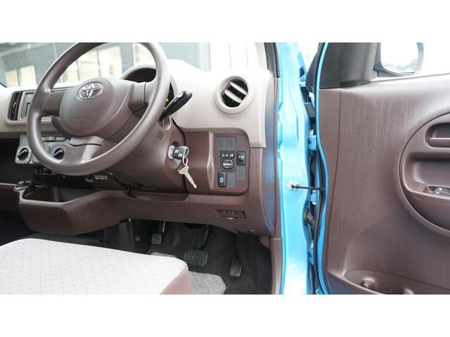 X アイドリングストップ キーレス ABS CVT 電動格納ミラー 純正オーディオ 低走行 1年保証 2年間オイル交換無 料(31枚目)