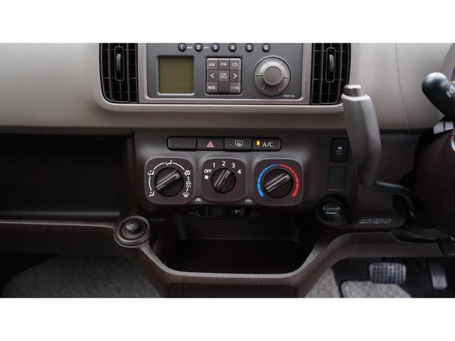 X アイドリングストップ キーレス ABS CVT 電動格納ミラー 純正オーディオ 低走行 1年保証 2年間オイル交換無 料(41枚目)
