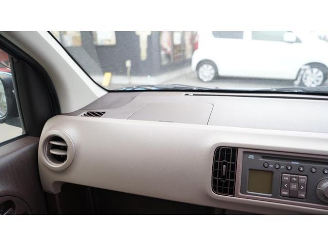 X アイドリングストップ キーレス ABS CVT 電動格納ミラー 純正オーディオ 低走行 1年保証 2年間オイル交換無 料(43枚目)