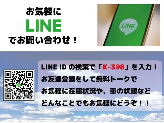 日本初!?人気アプリ「LINE」に対応しています!些細な事でもお問合せください!!IDは「@k-398」です!!@をお忘れなく!在庫状況、下取り査定や買取査定も24時間受付中!!