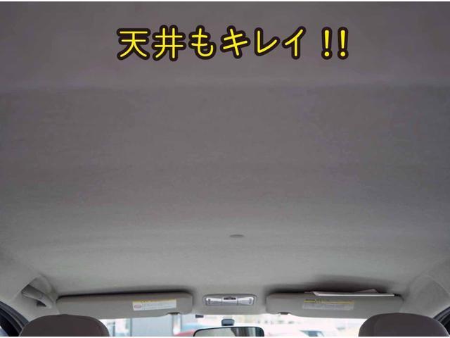 天井までしっかり清掃しています!ただ綺麗にするだけでなく、消臭除菌までしているのでとってもクリーンです♪