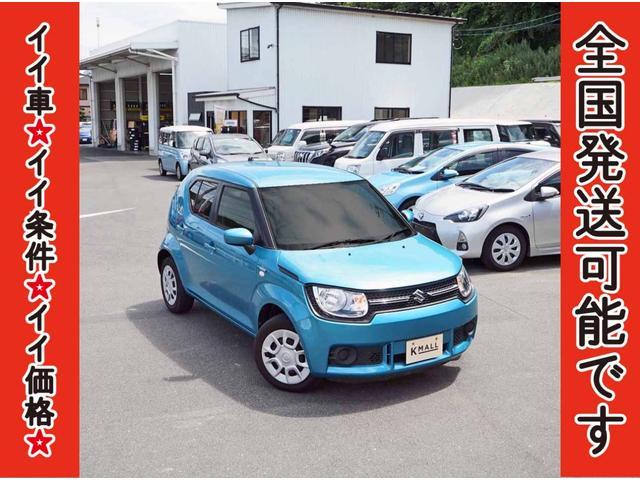 ハイブリッドMG フル装備 Wエアバック 社外ナビ フルセグTV 運転席シートヒーター キーレスエントリー 1年保証 2年間オイル交換 無 料(10枚目)