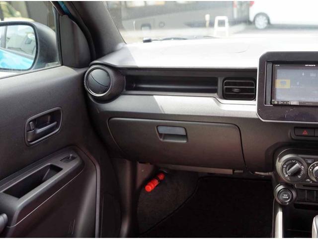 ハイブリッドMG フル装備 Wエアバック 社外ナビ フルセグTV 運転席シートヒーター キーレスエントリー 1年保証 2年間オイル交換 無 料(17枚目)